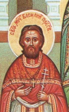 Священномученик Василий (Витевский)
