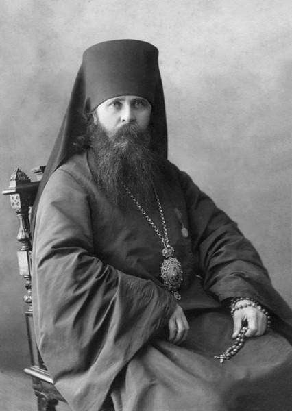 Сщмч. Александр (Трапицын), архиеп. Самарский