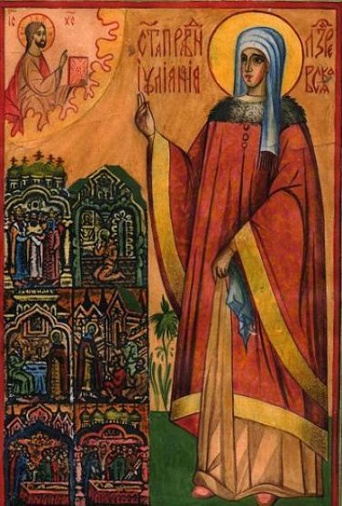 Праведная Иулиания Лазаревская 1