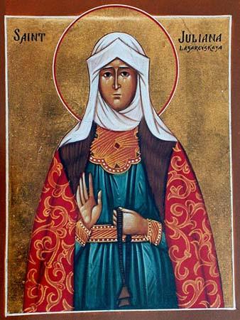 Праведная Иулиания Лазаревская