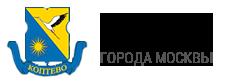 управа Коптево