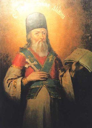 Преподобный Ахила Печерский, диакон