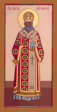 Святитель Симеон (Молюков), митрополит Смоленский (Сибирский, Новосибирский)