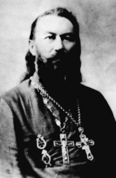 сщмч. Александр Скальский