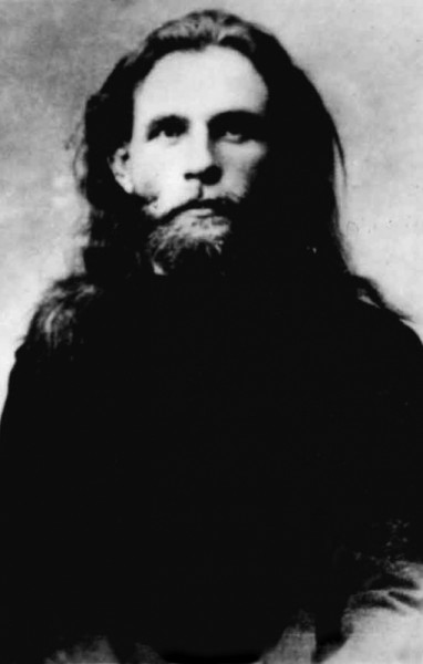 сщмч. Стефан Пономарев