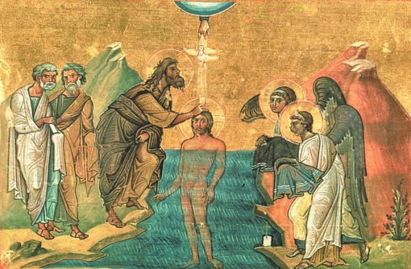 Крещение Господне, Миниатюра Минология Василия II. Константинополь. 985 г