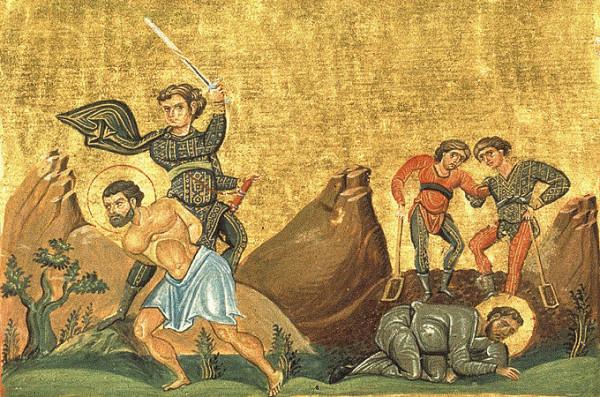 Священномученик Феопемпт, епископ Никомидийский и мученик Феона волхв