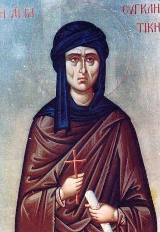 Преподобная Синклитикия Александрийская