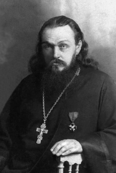 Священномученик Сергий Лавров, пресвитер