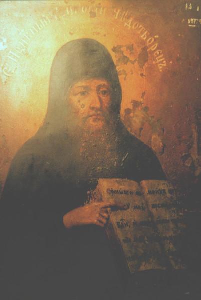 Преподобный Григорий, затворник Печерский, в Дальних пещерах