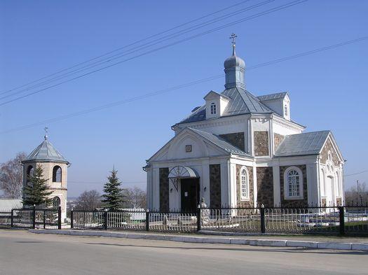 Спасо-Вознесенская церковь, Копыль, Минская обл.