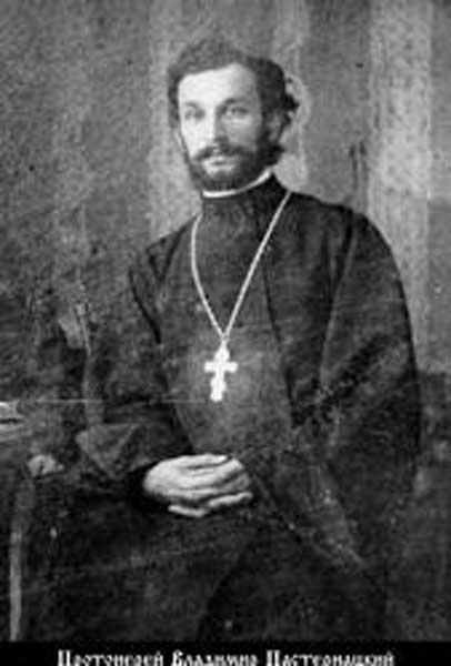 Священномученик Владимир Пастернацкий, пресвитер