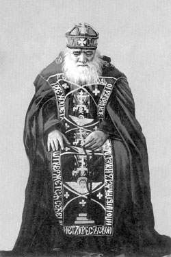 Преподобный Иона Киевский (Мирошниченко)