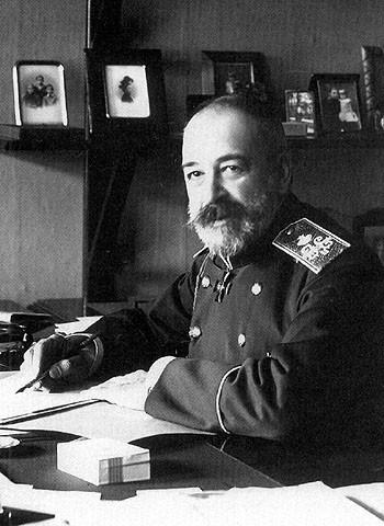 П. Д. Святополк-Мирский