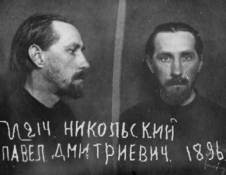 Священномученик Павел Никольский, пресвитер