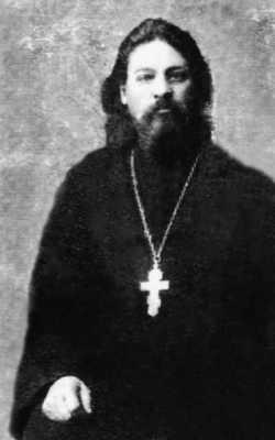 Священномученик Зиновий Сутормин, пресвитер