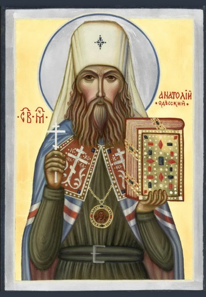 Анатолий (Грисюк),  митрополит Одесский и Херсонский, священномученик 1