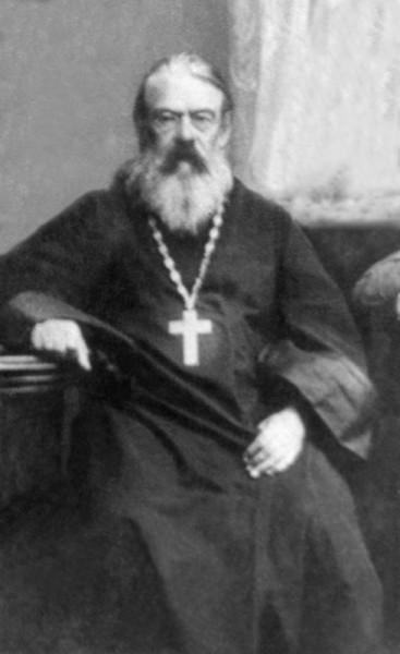 Священномученик Петр Успенский, пресвитер