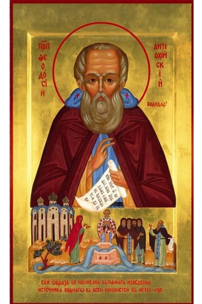 Преподобный Феодосий Антиохийский