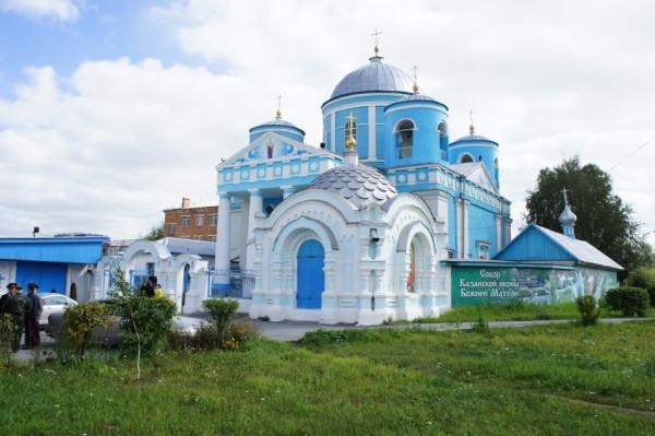 Собор Казанской Божьей матери в Ачинске