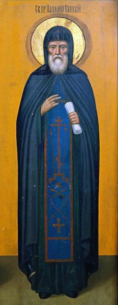 Преподобный Пахомий Кенский, игумен