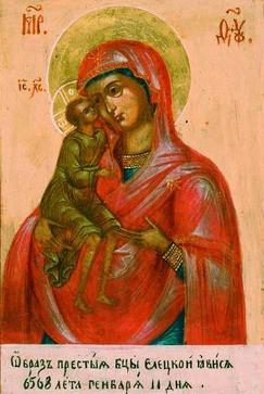 Икона Богородицы Елецкая