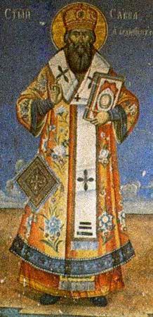Святитель Савва I Сербский, архиепископ