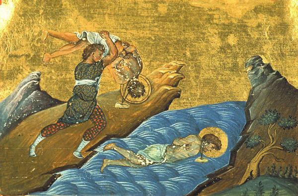 Мученики Ермил, диакон и Стратоник Белградские
