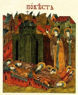 Преподобные отцы, в Синае и Раифе избиенные