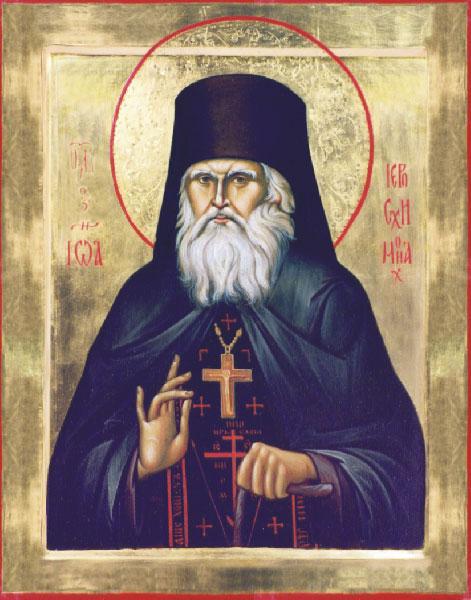 Преподобноисповедник Иоанн (Кевролетин), иеросхимонах 1