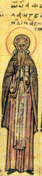 Преподобный Феодул Синайский, иеромонах