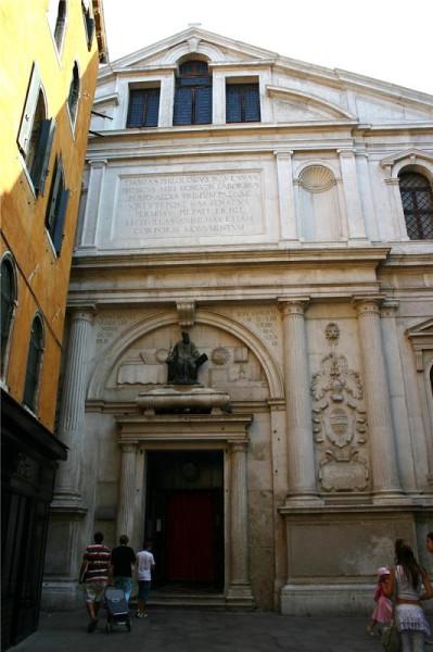 Церковь Сан Джулиано (Chiesa di San Giuliano)