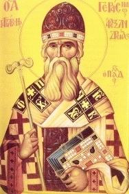 Святитель Герасим II (Палладас), патриарх