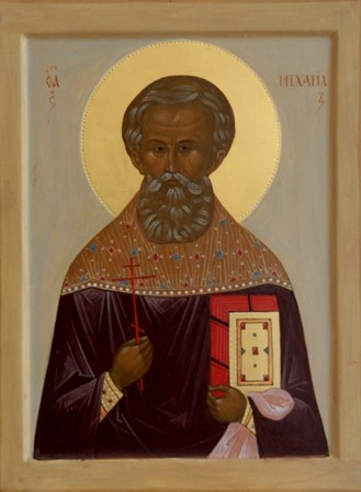Священномученик Михаил Самсонов, пресвитер 1