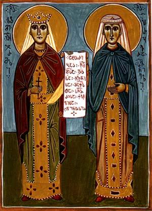 Святые Саломия Уджармская и Перожавра Сивнийская