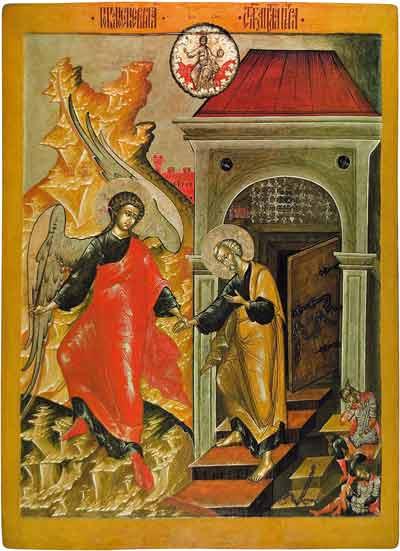 Ангел Господень снял с апостола цепи и чудесно вывел его из темницы (Деян. 12, 1 - II)