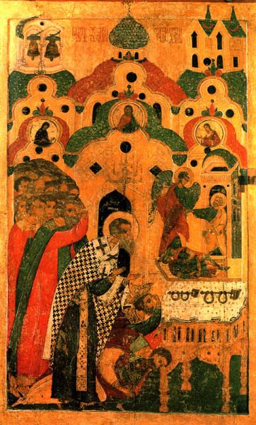 Поклонение честны́м веригам святого апостола Петра