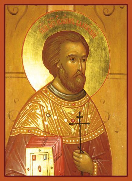 Священномученик Иоанн Петтай, пресвитер