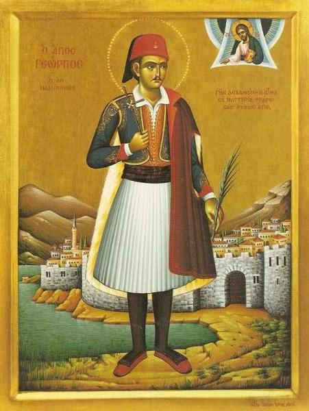 Мученик Георгий Янинский 1