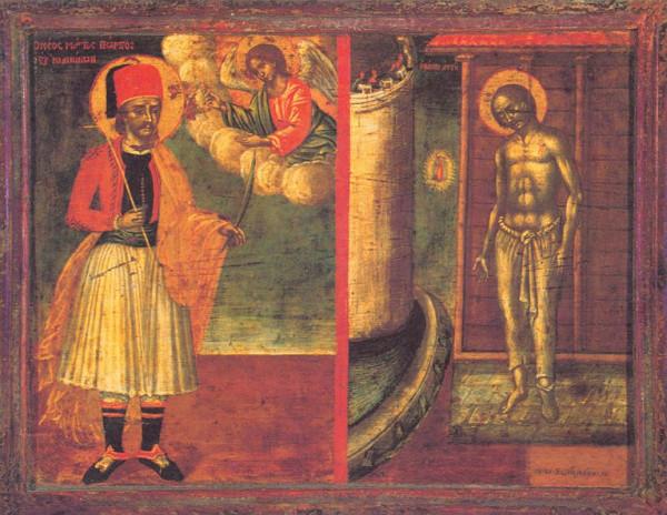 Св. Георгий Новый, Янинский и его преставление. Икона. Эпир. Греция. 1838 г.
