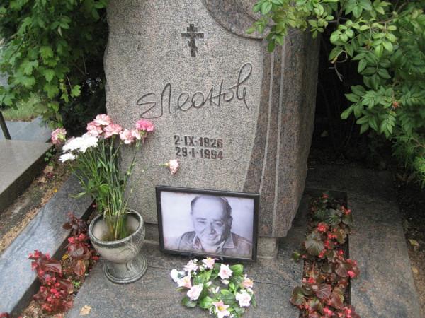 Евгений Леонов могила