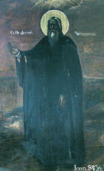 преподобный Антоний Черноезерский