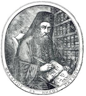 Преподобный Макарий (Калогерас), Патмосский 1