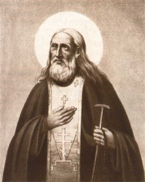 Преподобный Афанасий Сяндемский