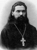 Священномученик Михаил Каргополов, пресвитер