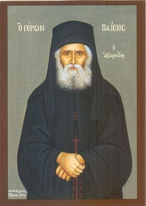 преподобный Паисий Святогорец 1