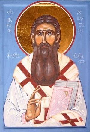 святитель Максим Новый Сербский Бранкович