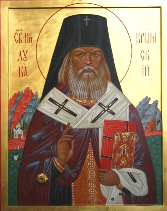 икона_святитель_Лука_Войно_Ясенецкий