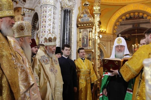 Интронизация Патриарха Московского и всея Руси Кирилла, храм Христа Спасителя, Москва, 1 февраля 2009 года 4