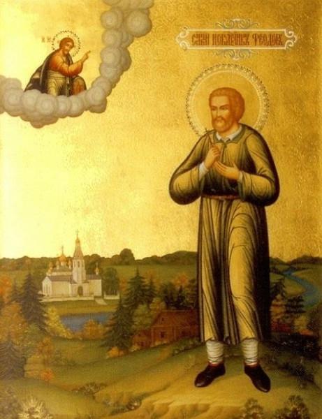 Мученик Феодор Гусев